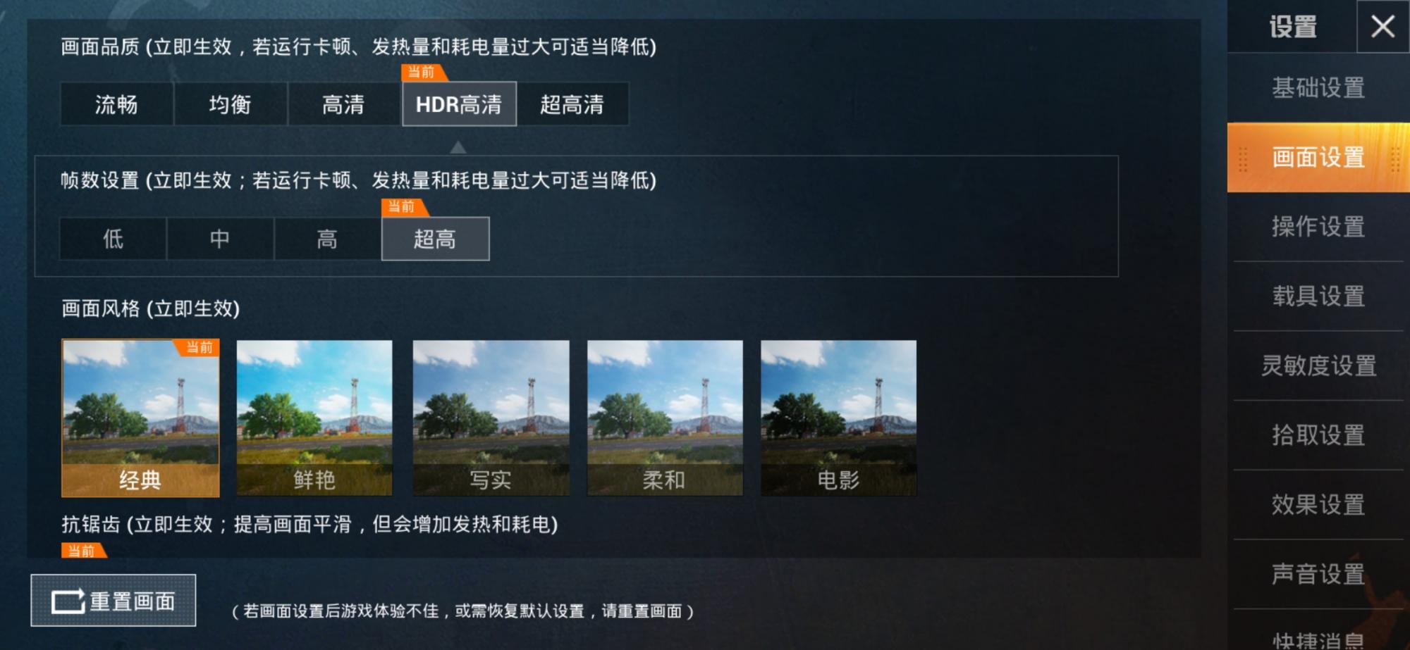 Screenshot_20190618_121752_com.tencent.tmgp.pubgm.jpg
