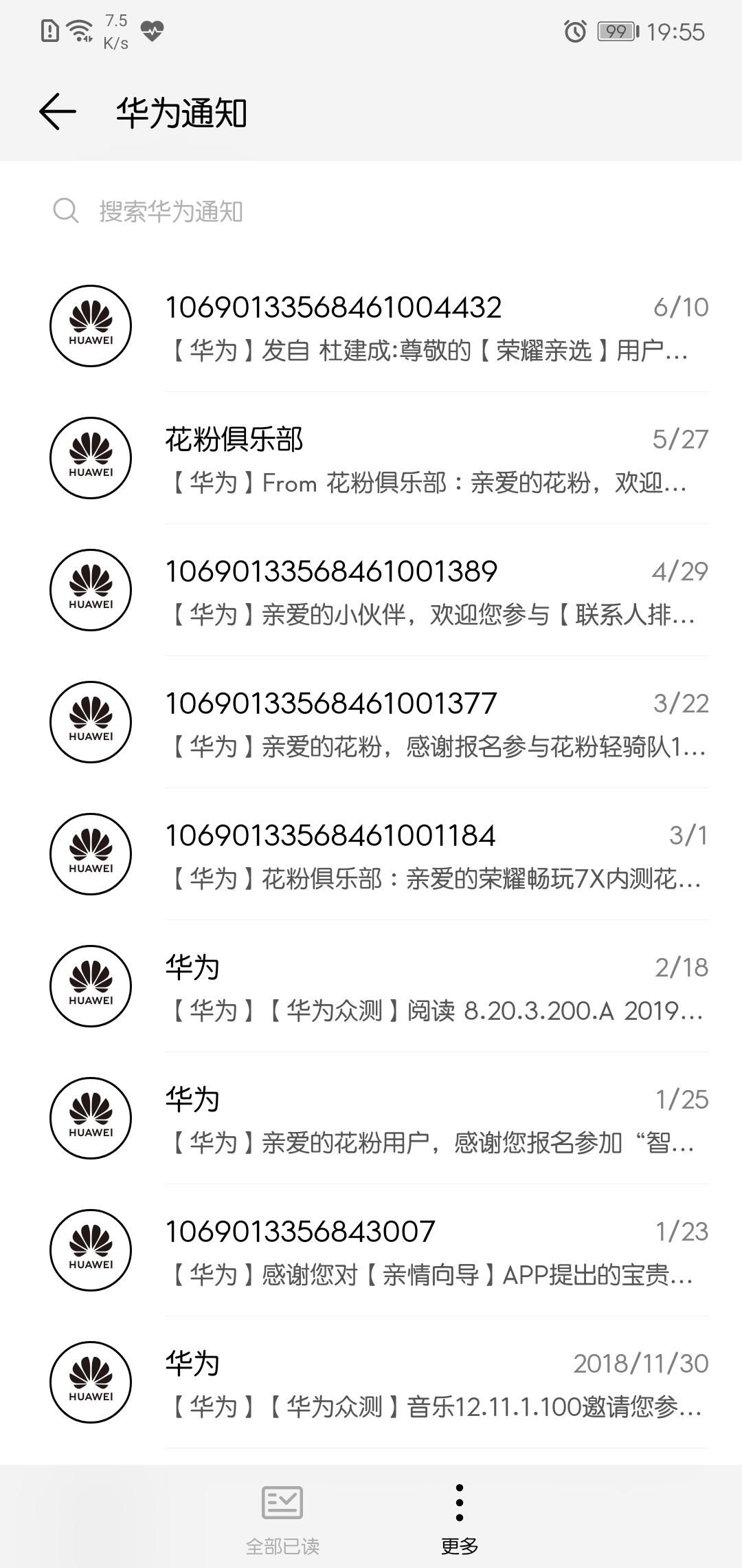 Screenshot_20190618_195503_com.android.mms.jpg