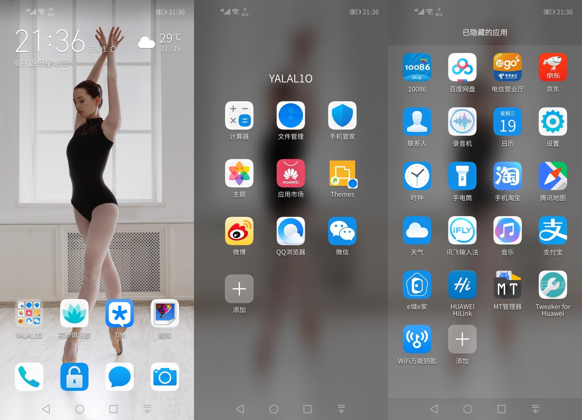 Screenshot_20190619_213636_com.huawei.android.lau.jpg