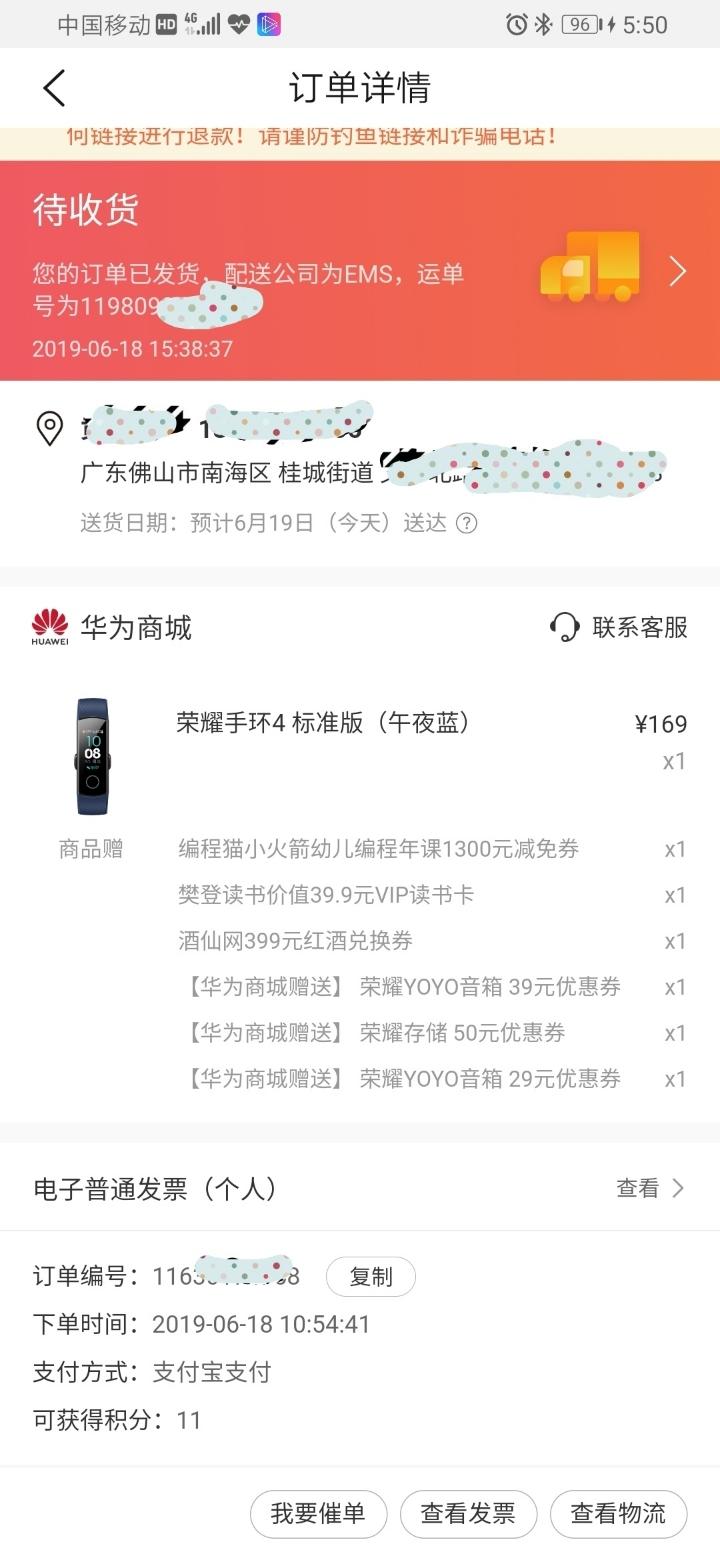 Screenshot_20190619_175304.jpg