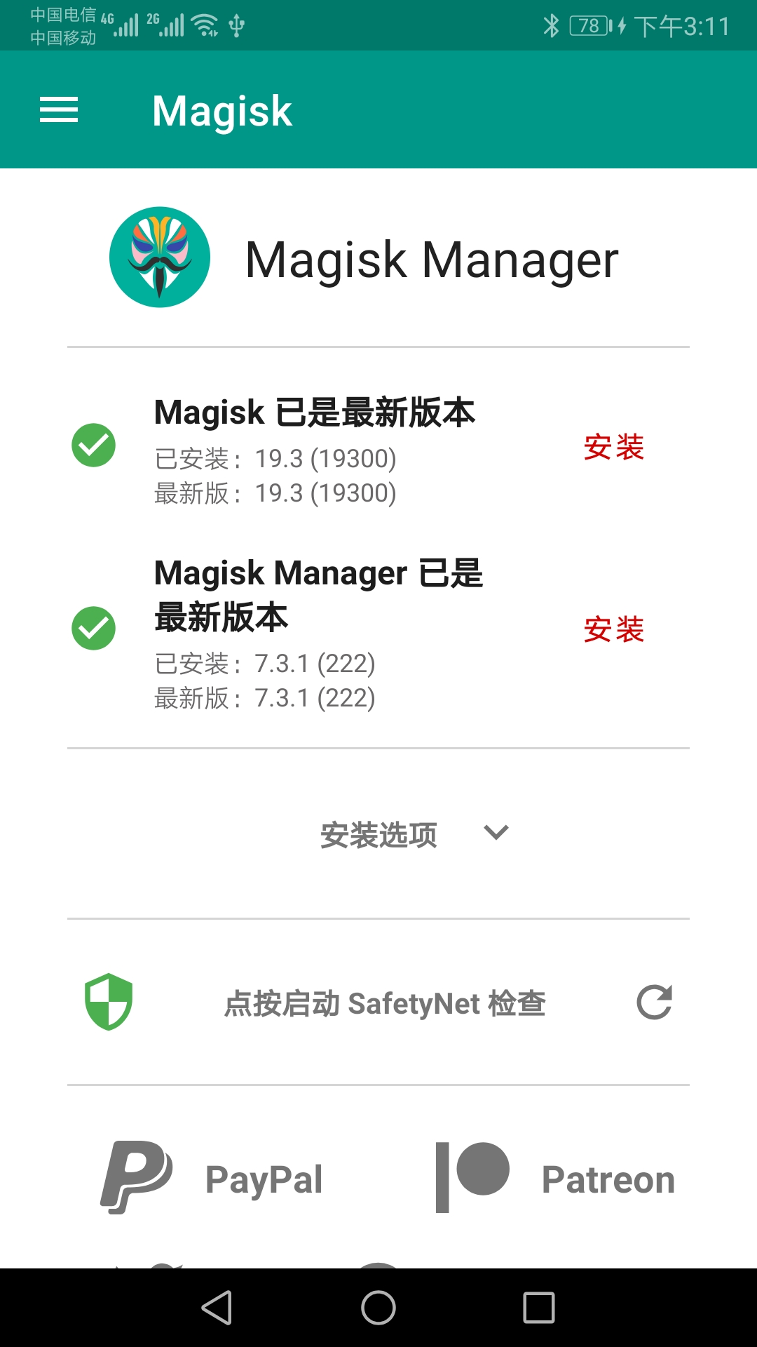 Magisk Xposed Safetynet