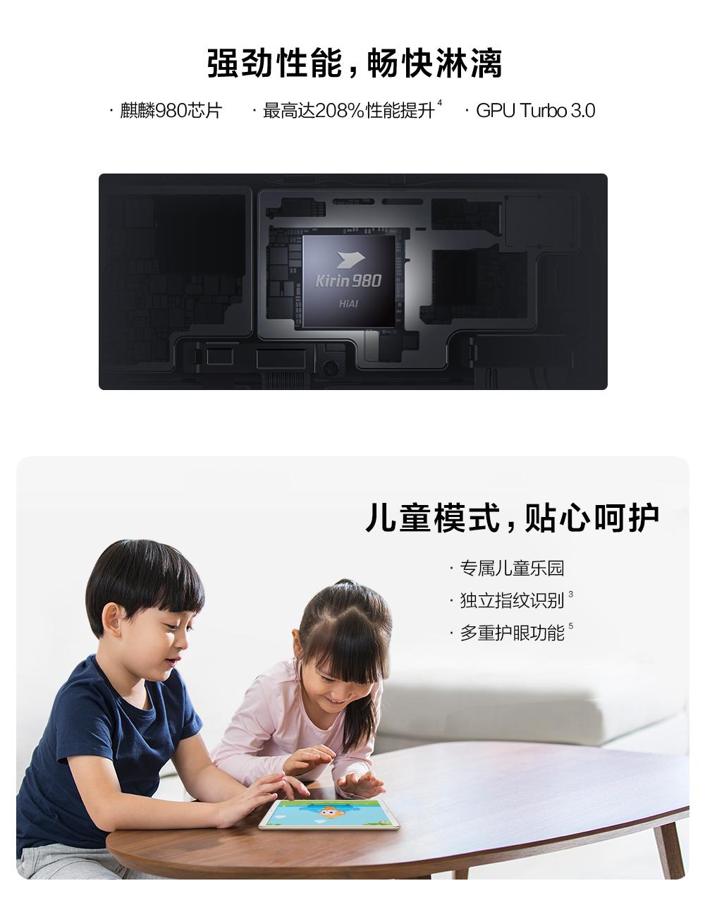平板m6-_04.jpg