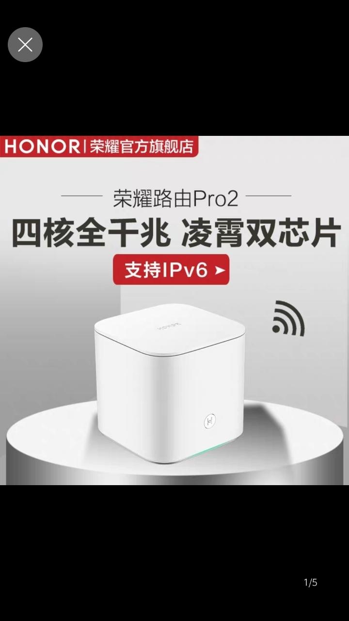Screenshot_20190621_213943_com.taobao.taobao.jpg