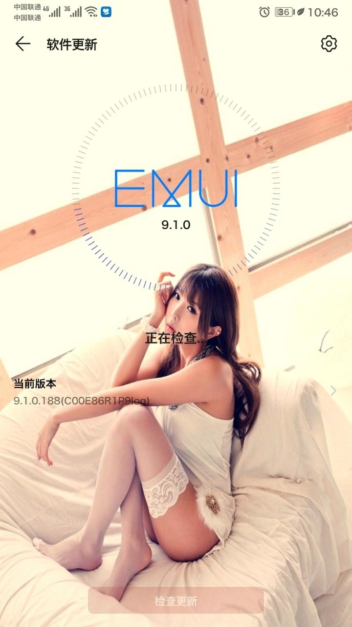 Screenshot_20190622_104605_com.huawei.android.hwouc.jpg
