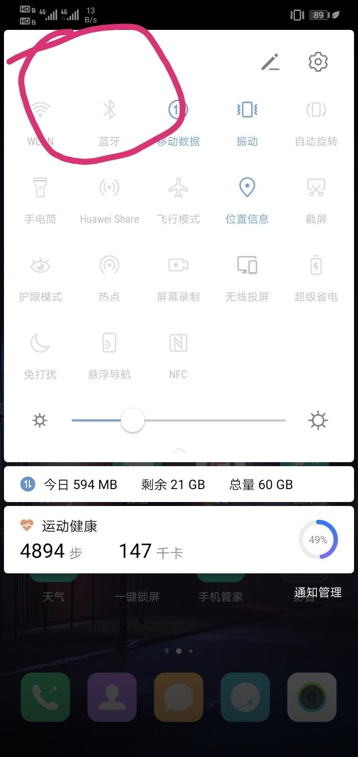 Screenshot_20190622_160753.jpg