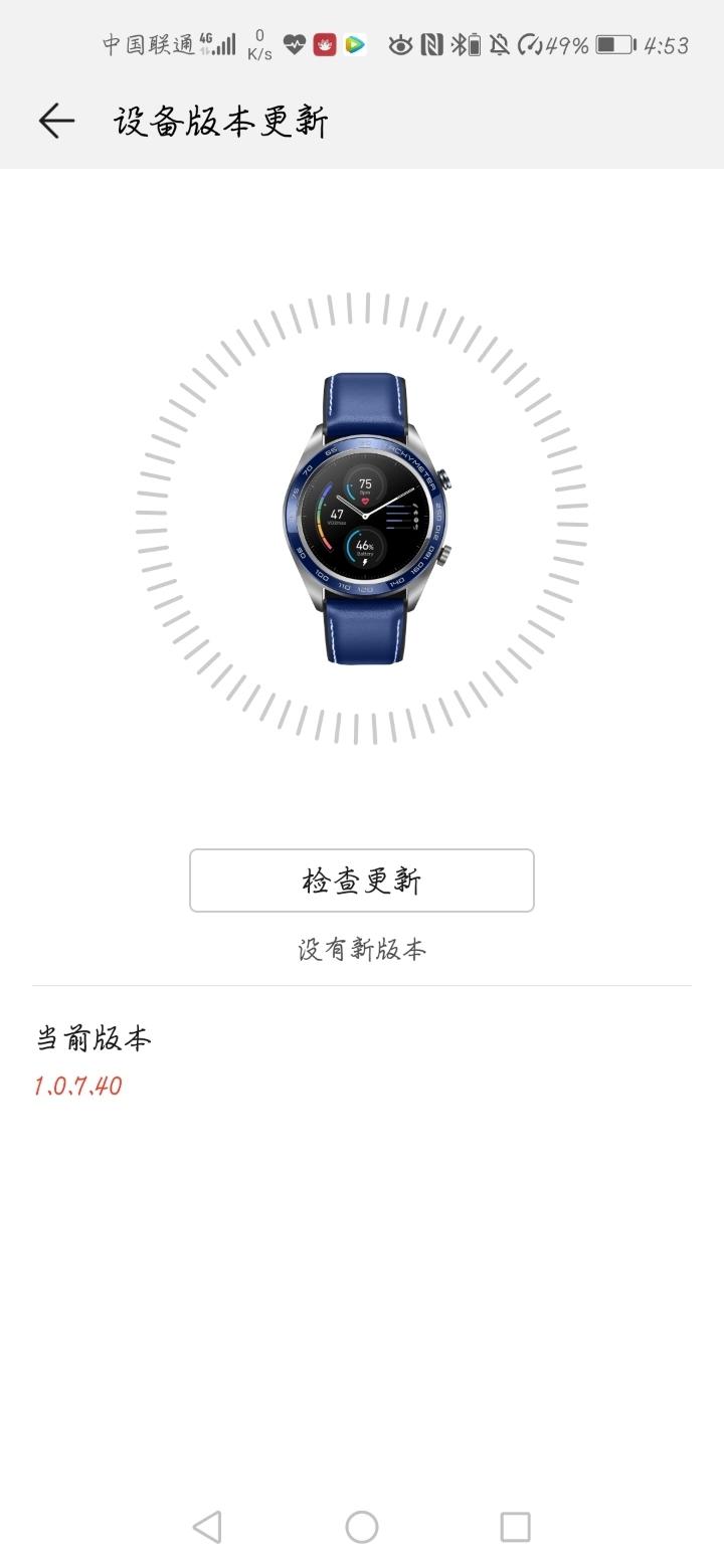 Screenshot_20190622_165329_com.huawei.health.jpg