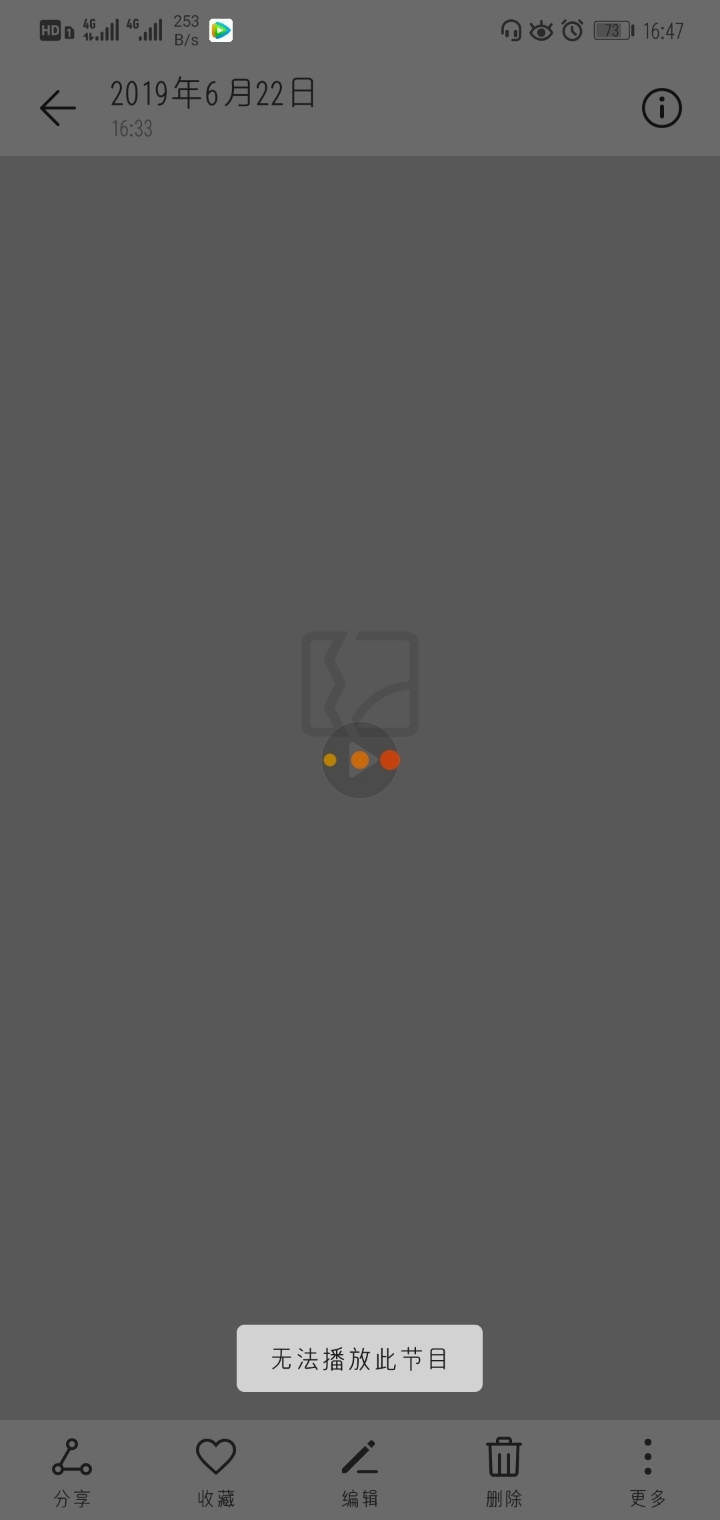 Screenshot_20190622_164713_com.android.gallery3d.jpg