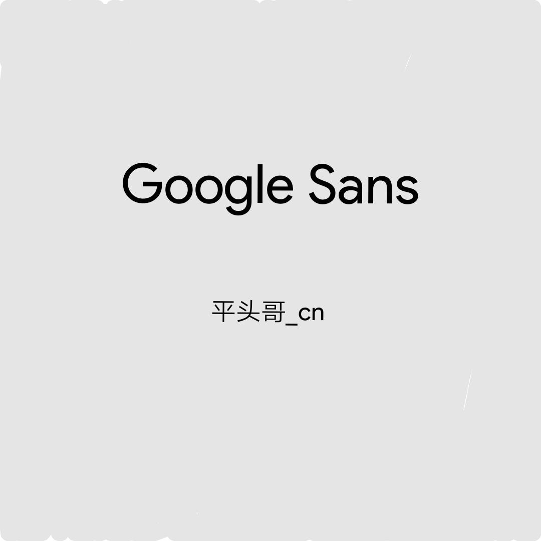 pic_font_default.jpg