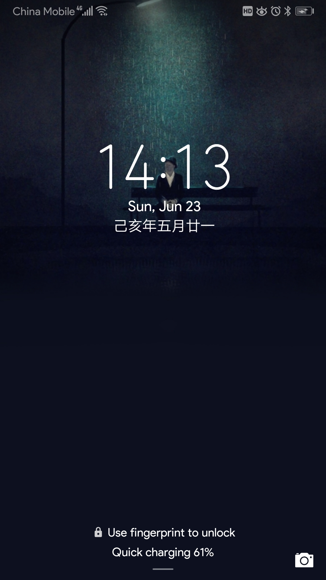 Screenshot_20190623_141319_com.android.keyguard.jpg
