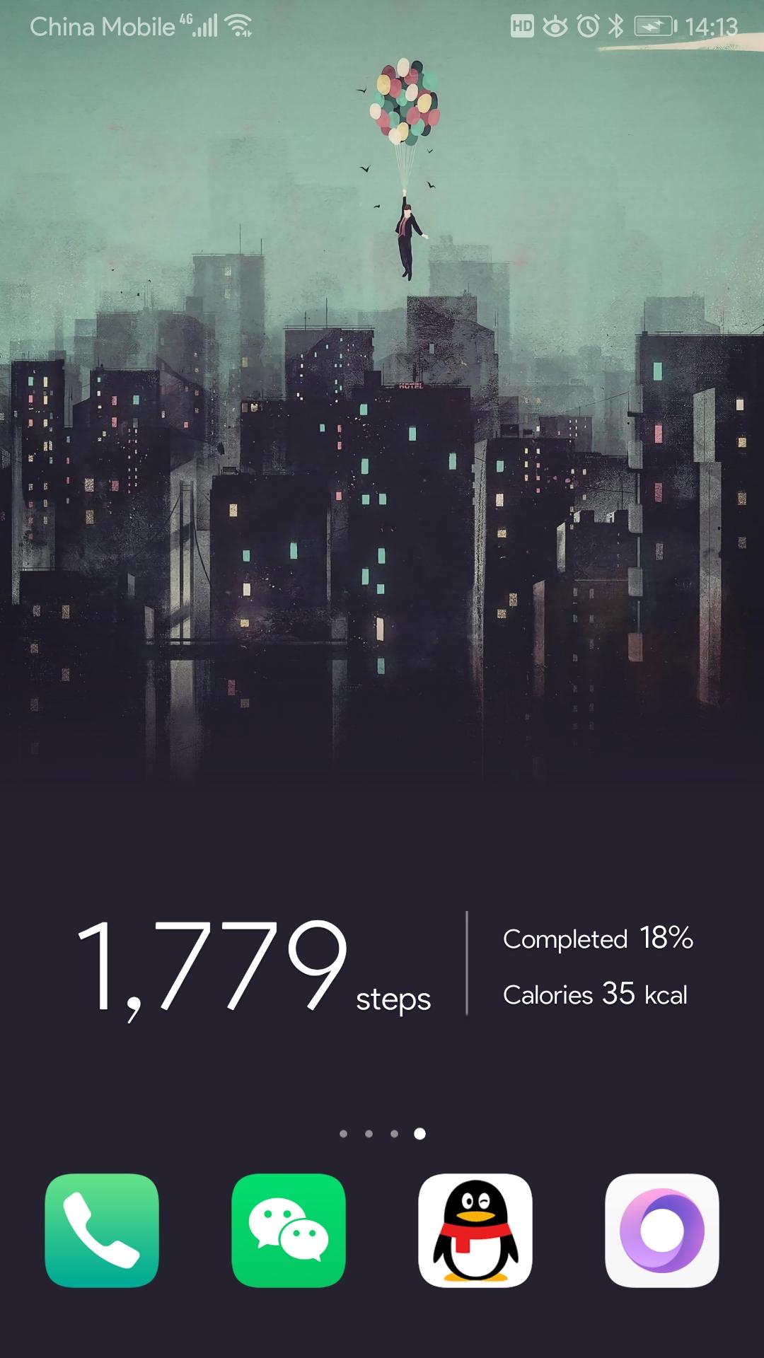 Screenshot_20190623_141311_com.huawei.android.lau.jpg