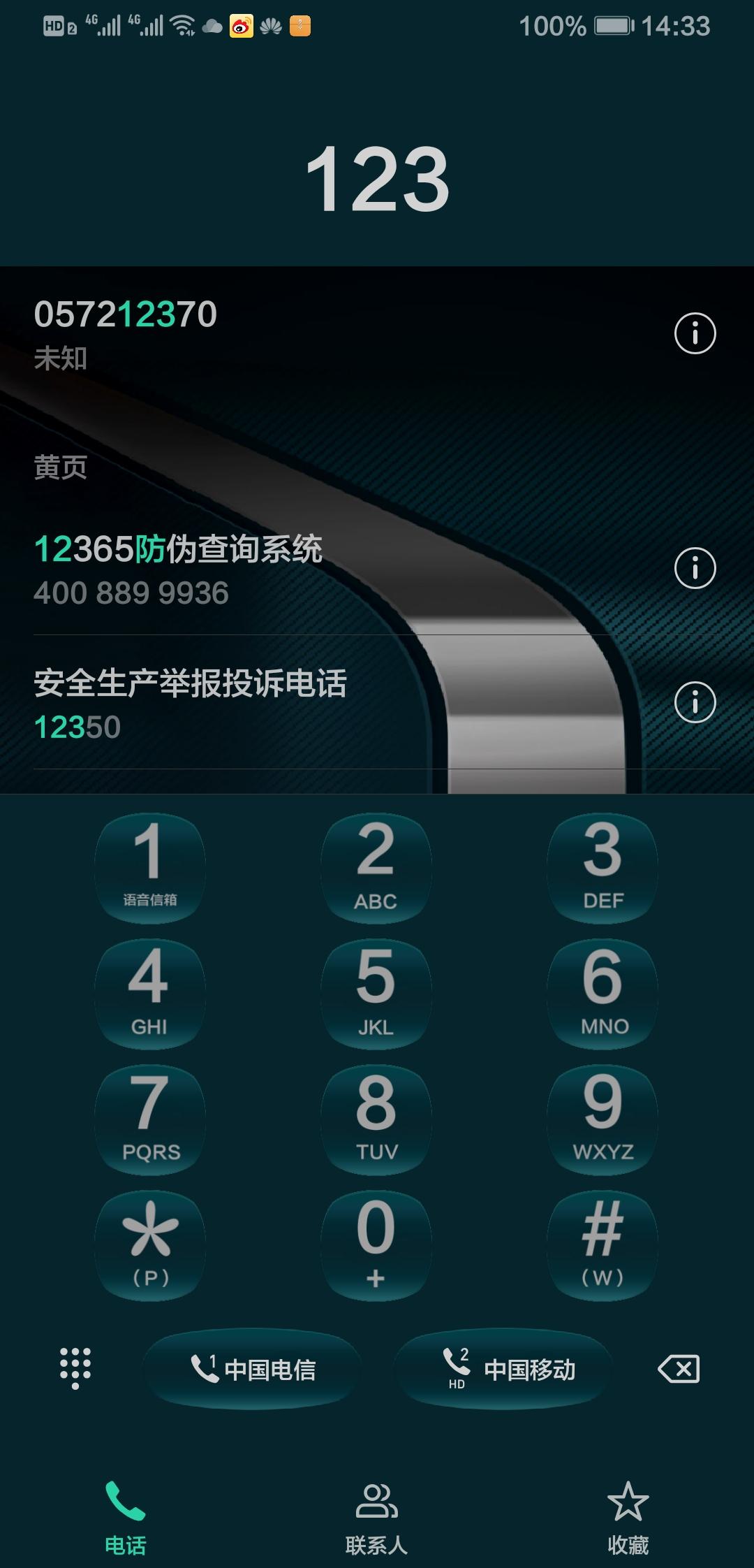 Screenshot_20190623_143333_com.android.contacts.jpg