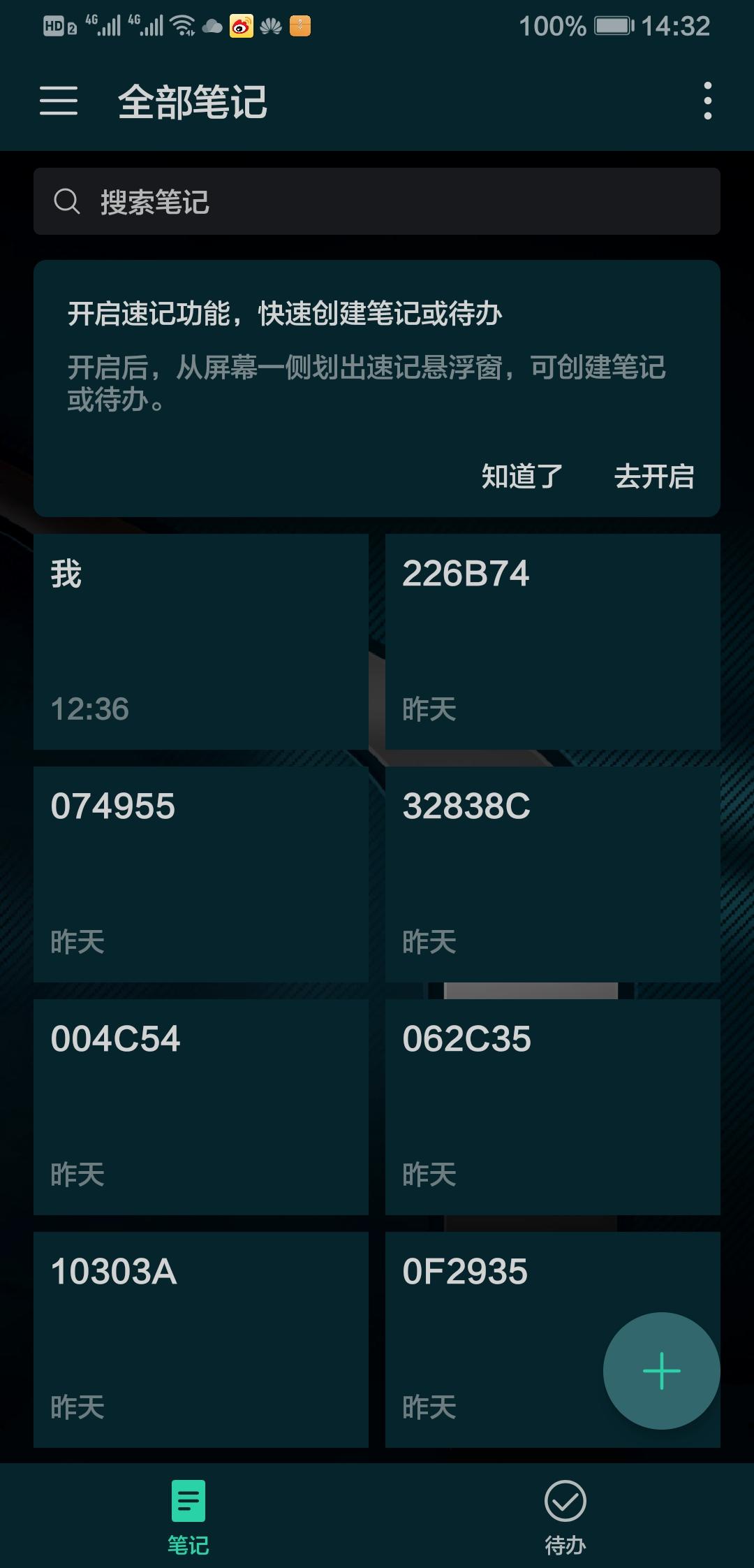 Screenshot_20190623_143233_com.example.android.notepad.jpg