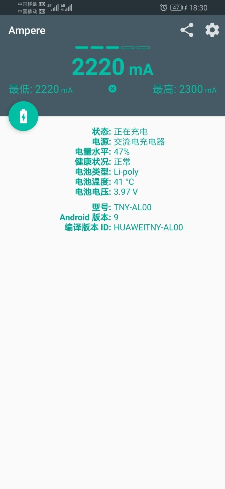 Screenshot_20190623_183004_com.gombosdev.ampere.jpg