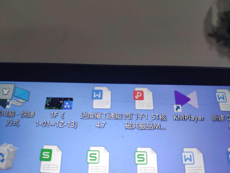 华为碎屏.jpg