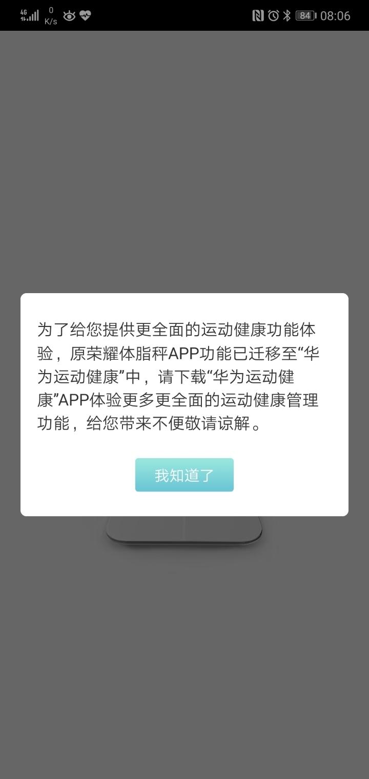 Screenshot_20190626_080616_com.huawei.ah100.jpg