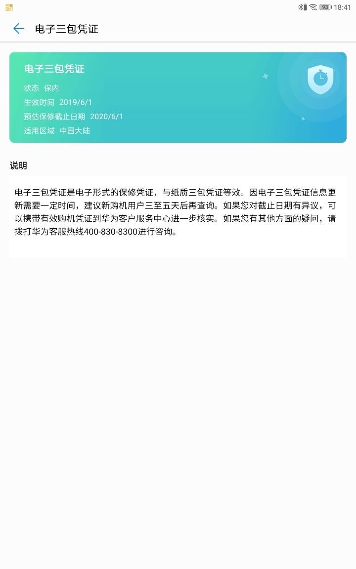 Screenshot_20190626-184143.jpg