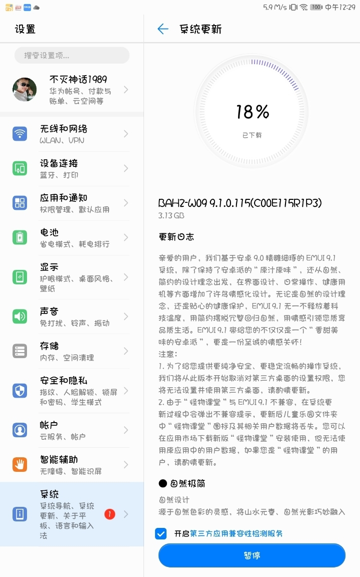 Screenshot_20190627-122919.jpg