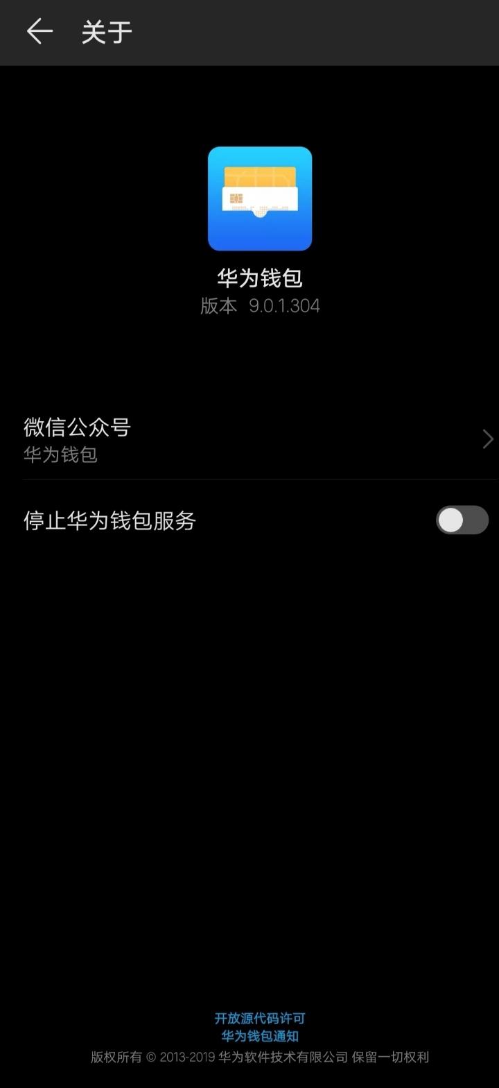 Screenshot_20190627_182859.jpg