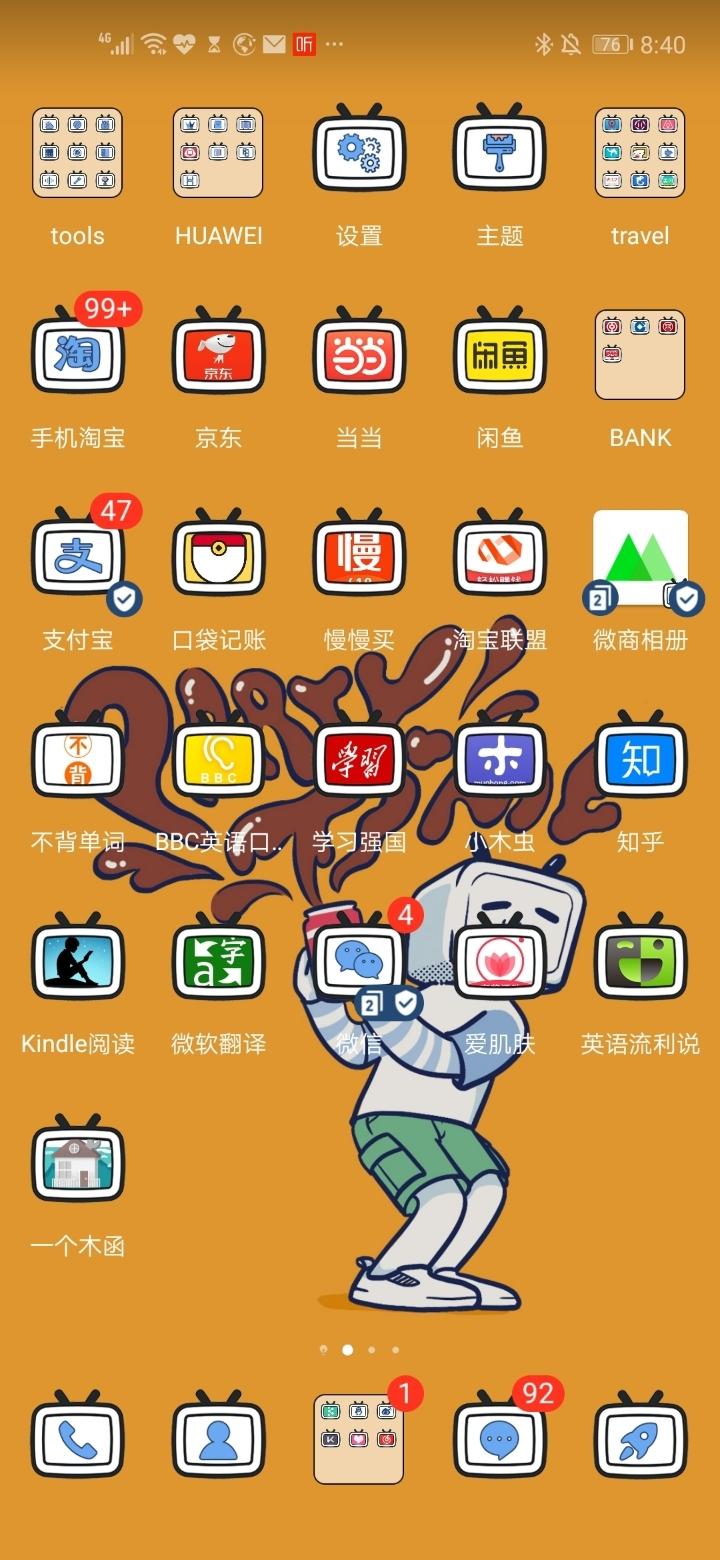 Screenshot_20190627_204001_com.huawei.android.launcher.jpg