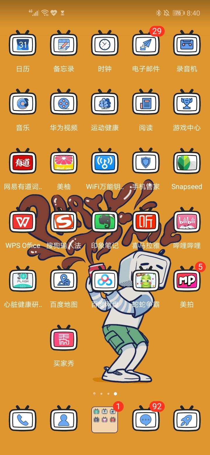 Screenshot_20190627_204016_com.huawei.android.launcher.jpg