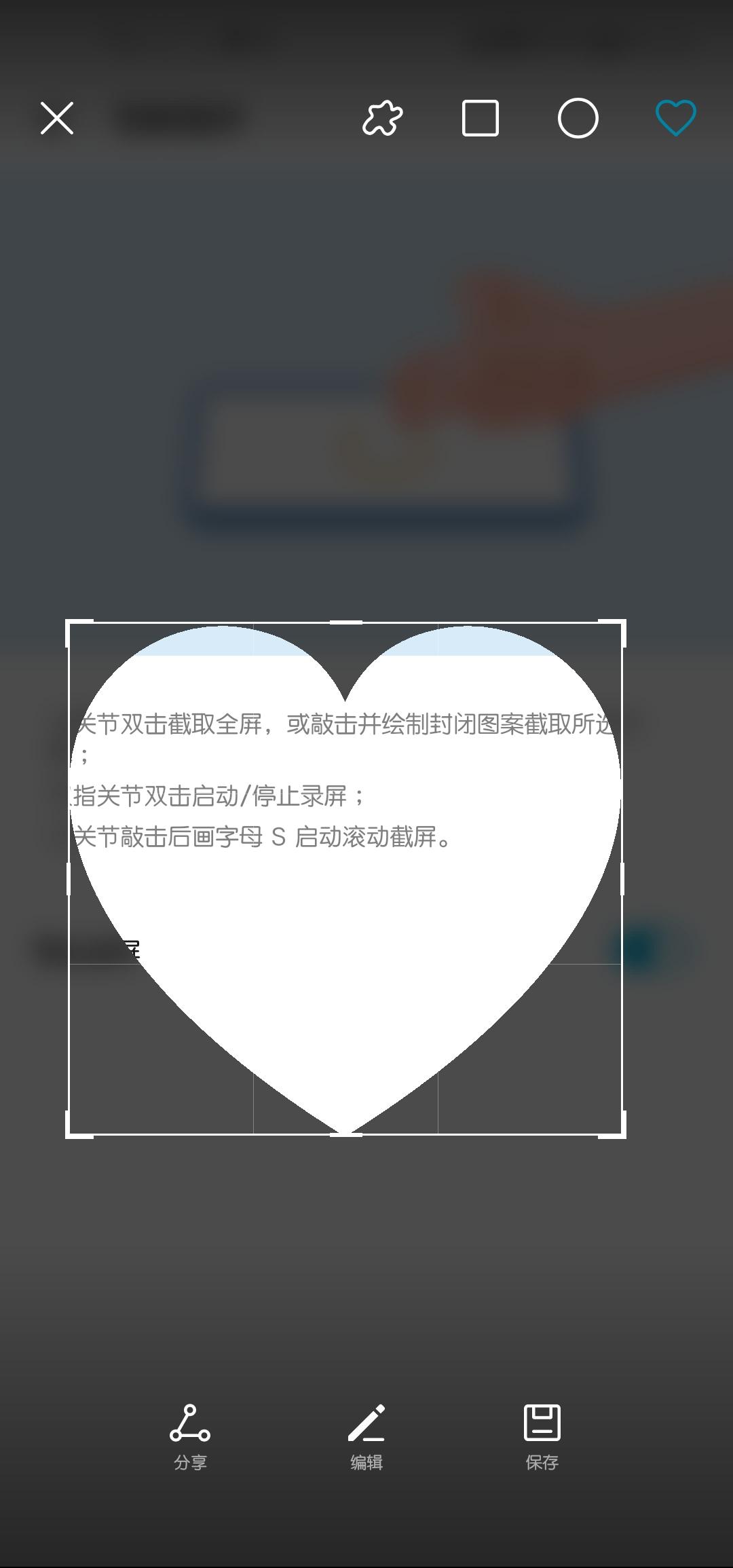 Screenshot_20190628_141619_com.qeexo.smartshot.jpg