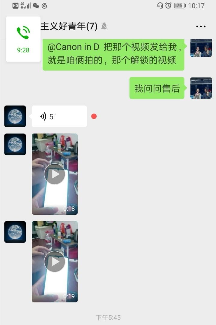 Screenshot_20190628_222310.jpg