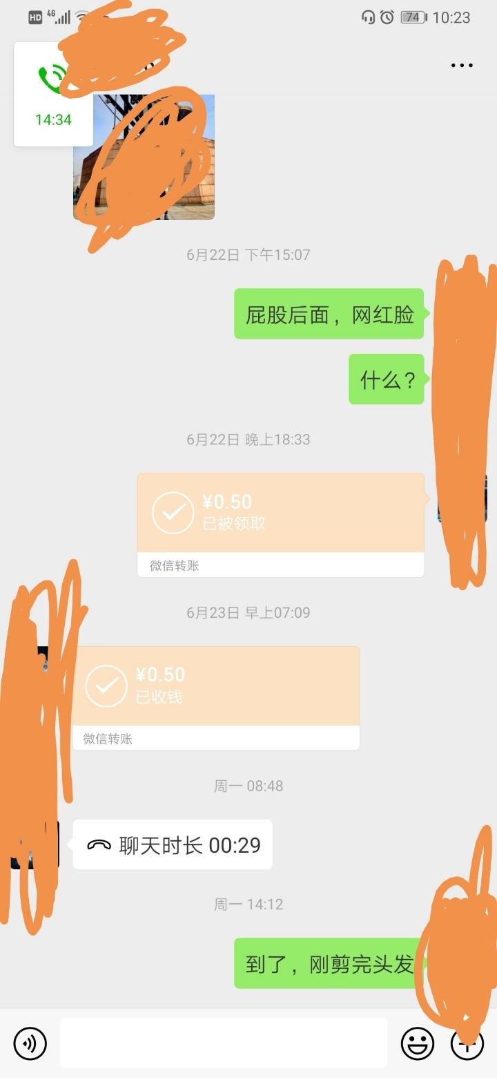 Screenshot_20190628_222439.jpg