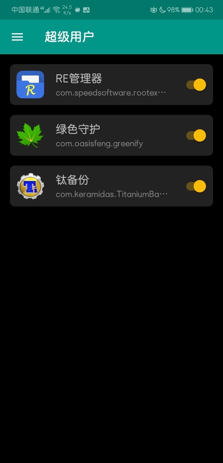 Screenshot_20190629-004355.jpg