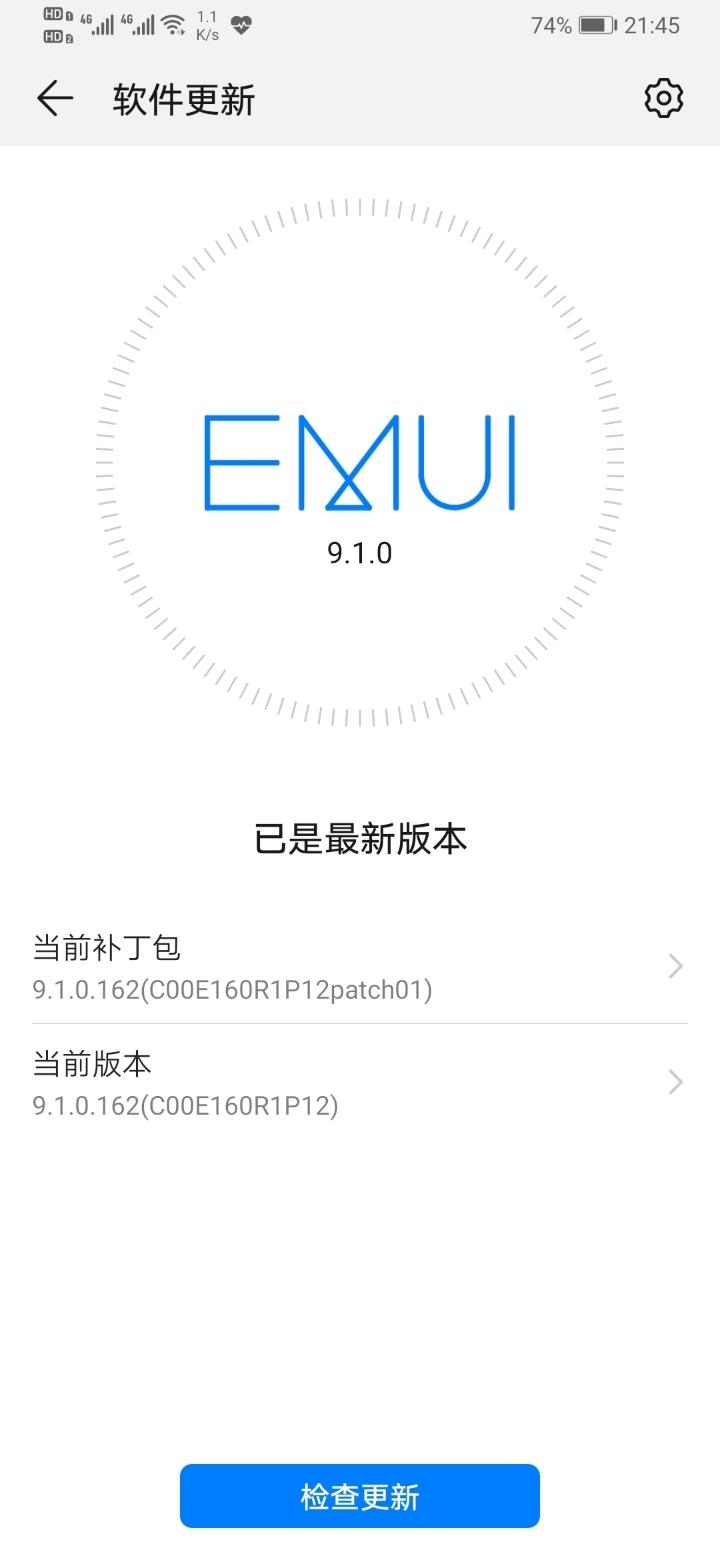 Screenshot_20190629_214555_com.huawei.android.hwouc.jpg