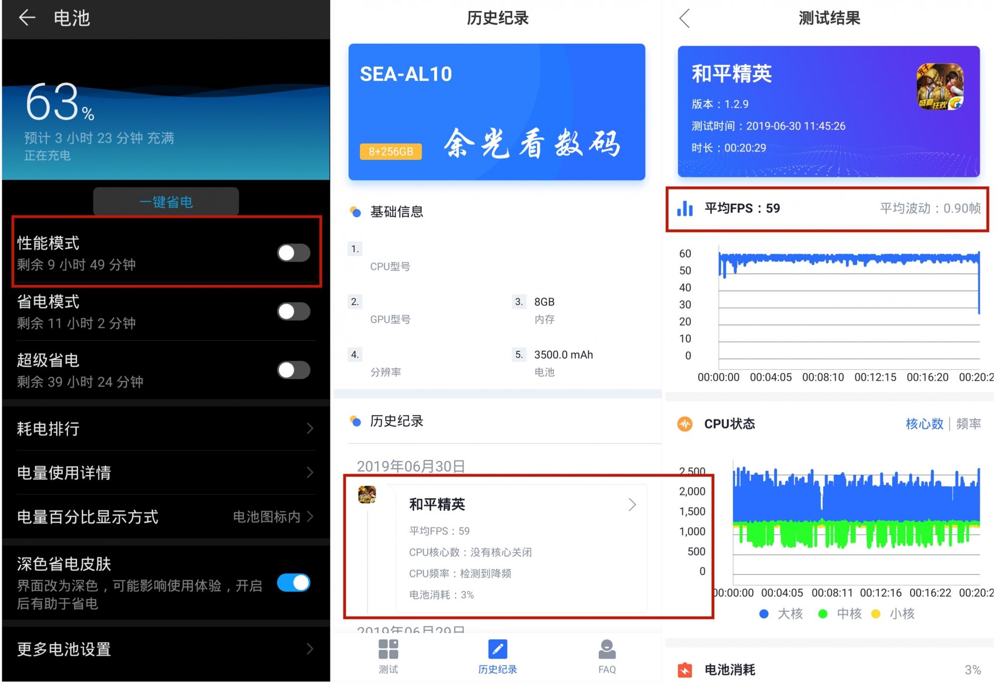 Screenshot_20190630_145021_com.af.benchaf_副本_副本.jpg
