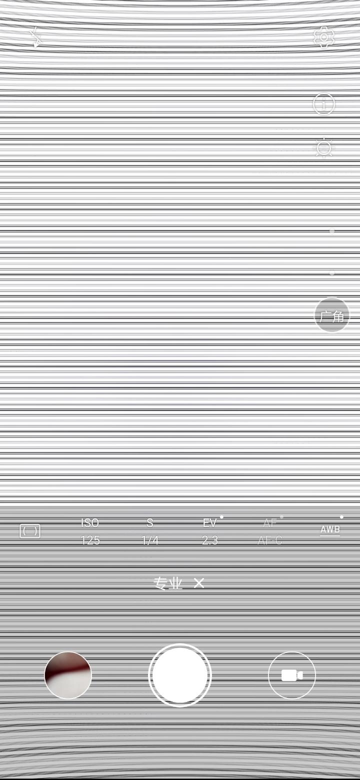Screenshot_20190630_062132_com.huawei.camera.jpg