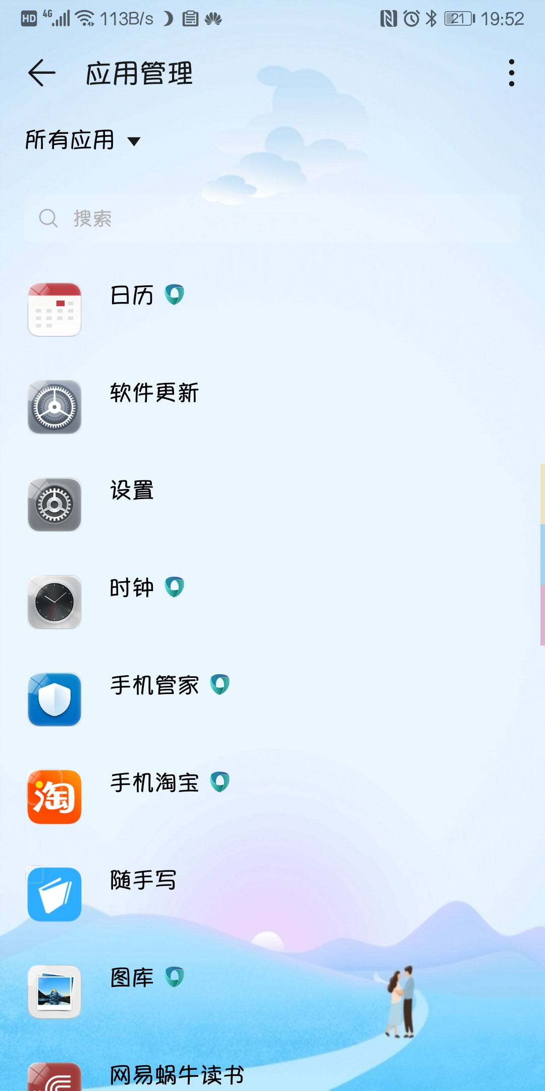 Screenshot_20190630_195256_com.android.settings.jpg