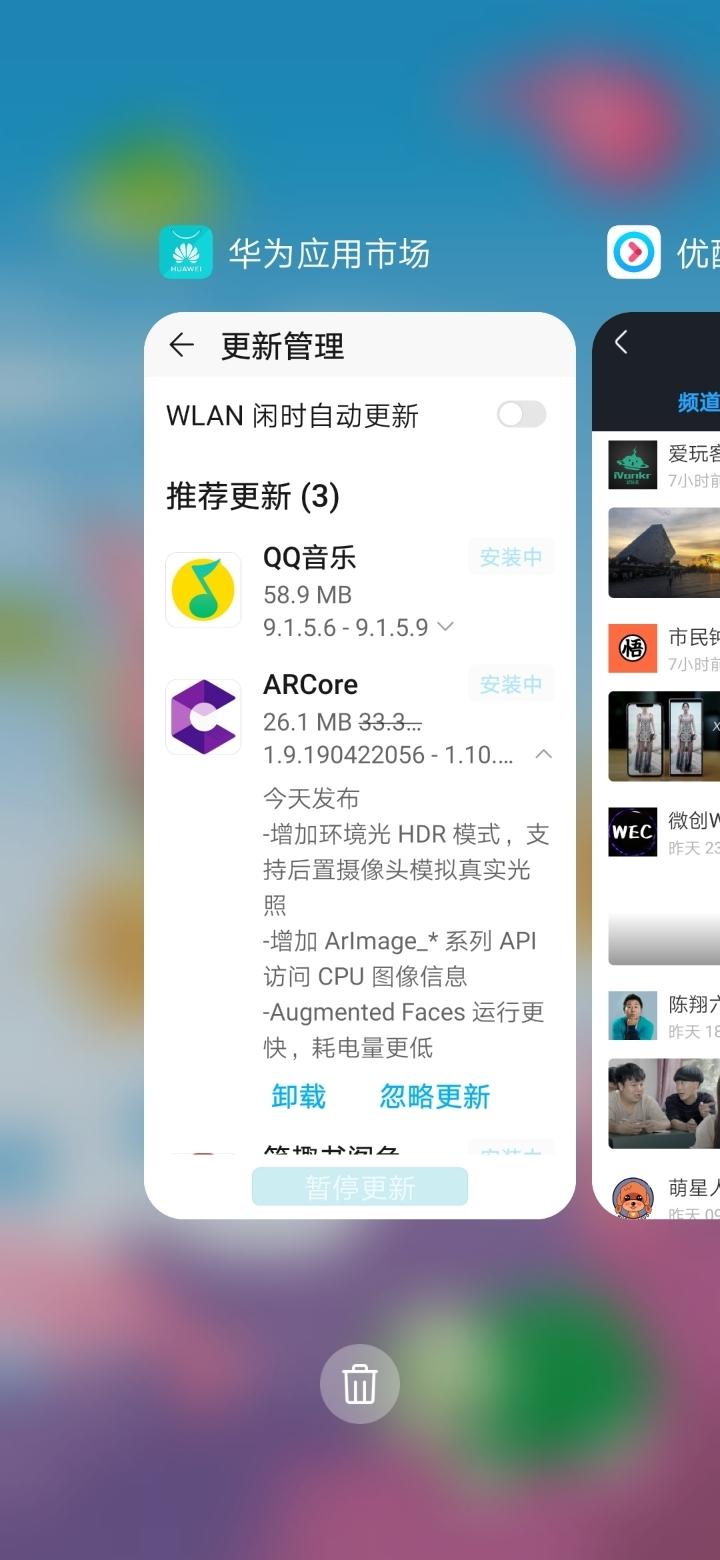 Screenshot_20190701_172056_com.huawei.android.launcher.jpg