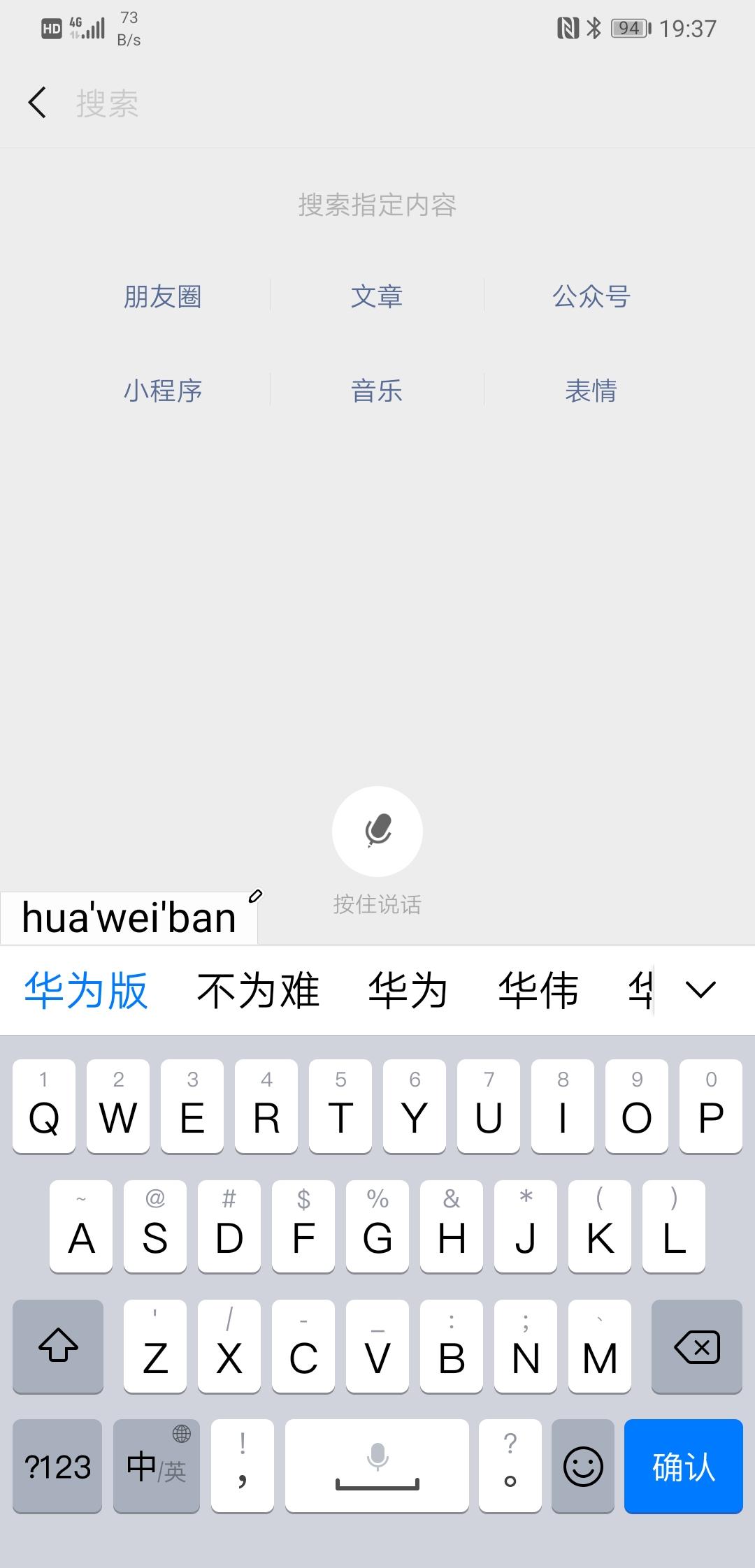 Screenshot_20190701_193756_com.tencent.mm.jpg