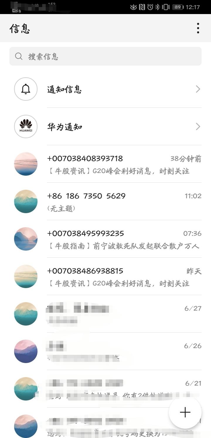 Screenshot_20190702_121840.jpg