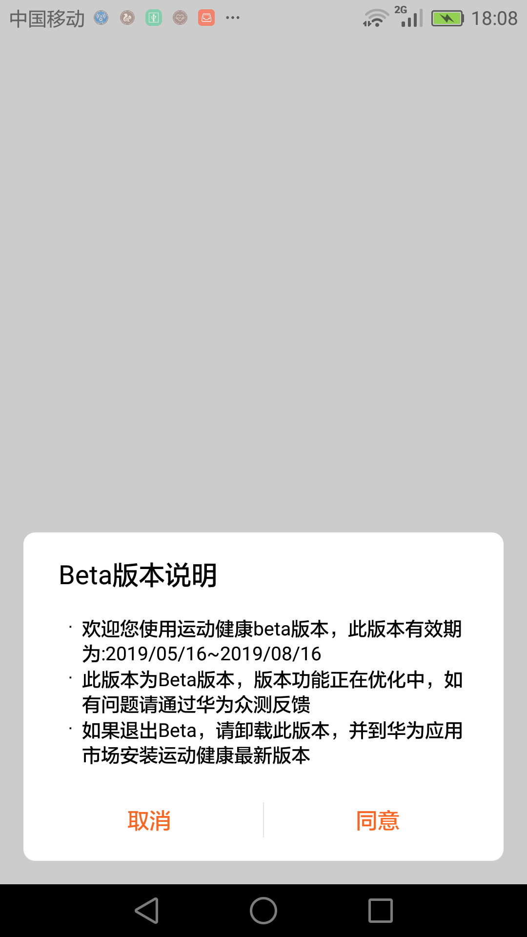 Screenshot_2019-07-02-18-08-56.png