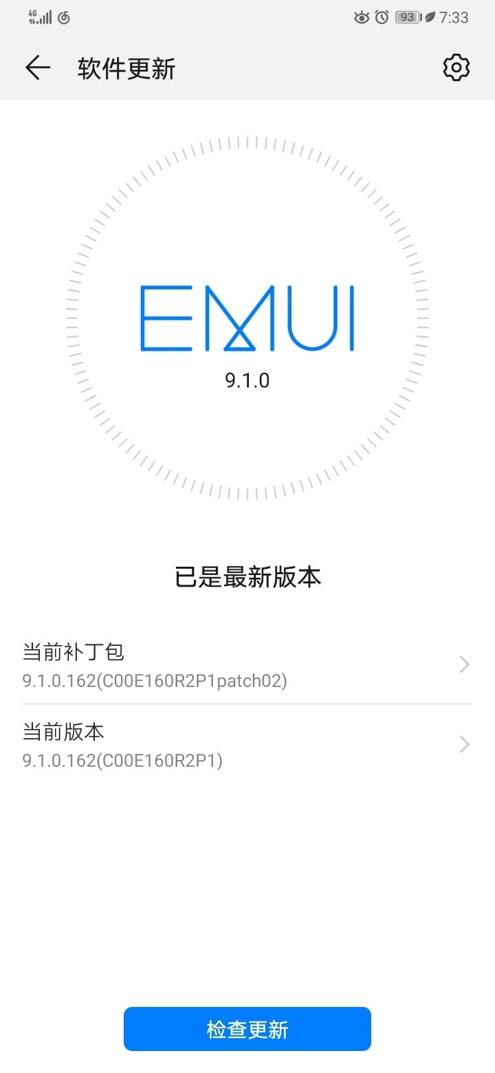 Screenshot_20190702_193341_com.huawei.android.hwouc.jpg