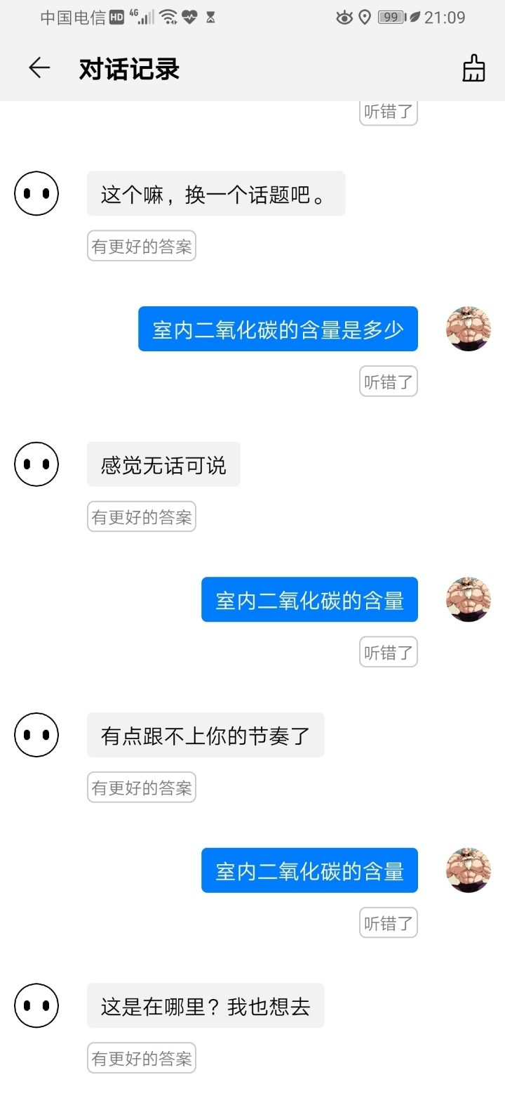 Screenshot_20190703_210955_com.huawei.smartspeaker.jpg