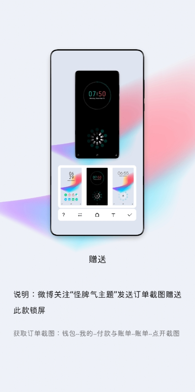 Screenshot_20190704_202849_com.huawei.android.thememanager.jpg