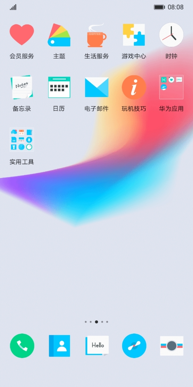 Screenshot_20190704_202851_com.huawei.android.thememanager.jpg
