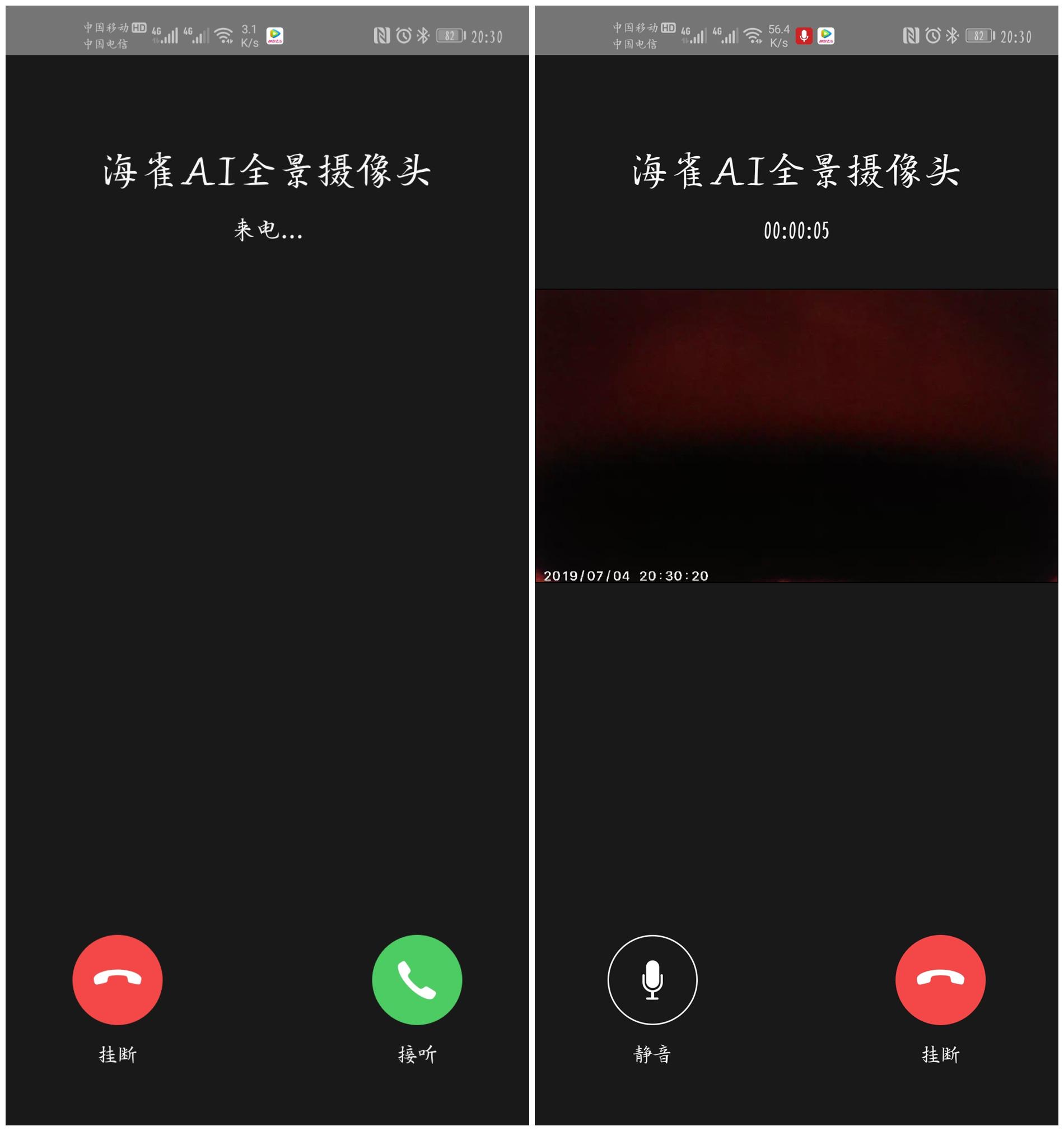 拨打电话.jpg