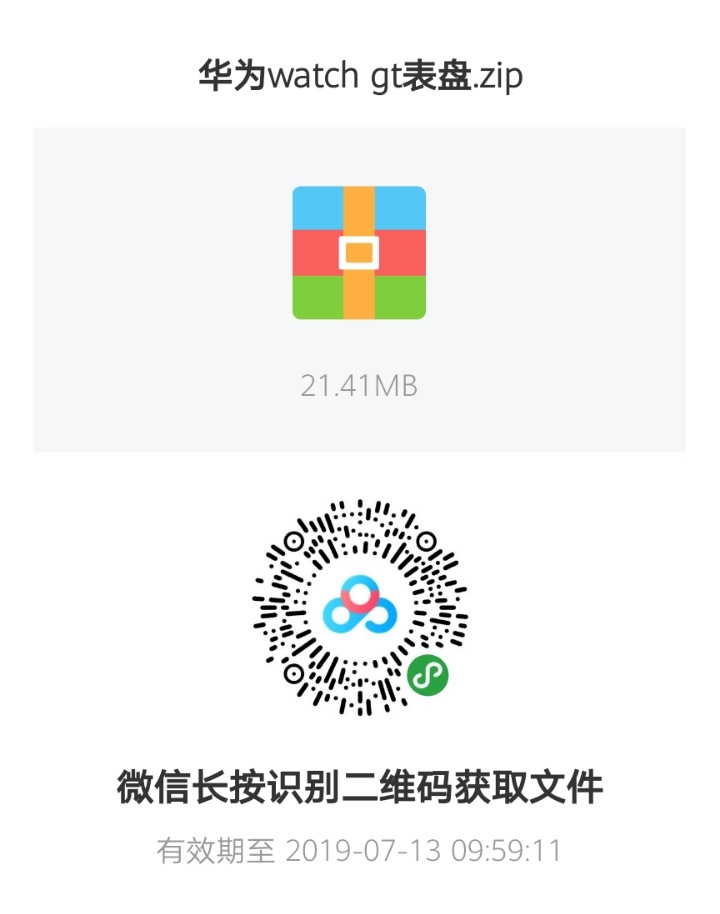 2019—07—06—095913.png
