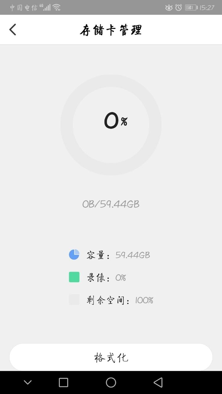 Screenshot_20190706_152751_com.huawei.ipc.jpg