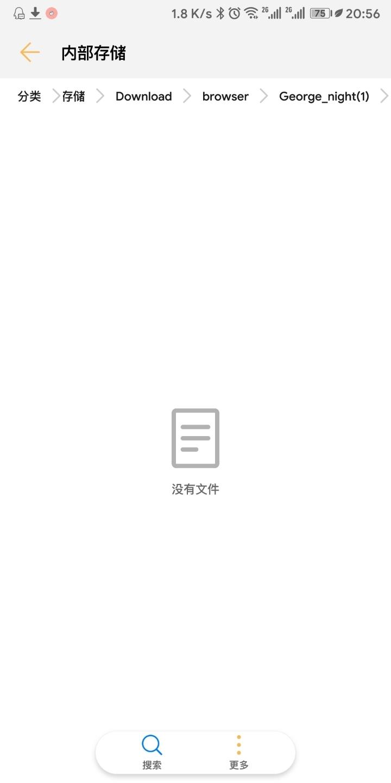 Screenshot_20190707-205657.jpg