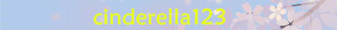 cinderella123.jpg