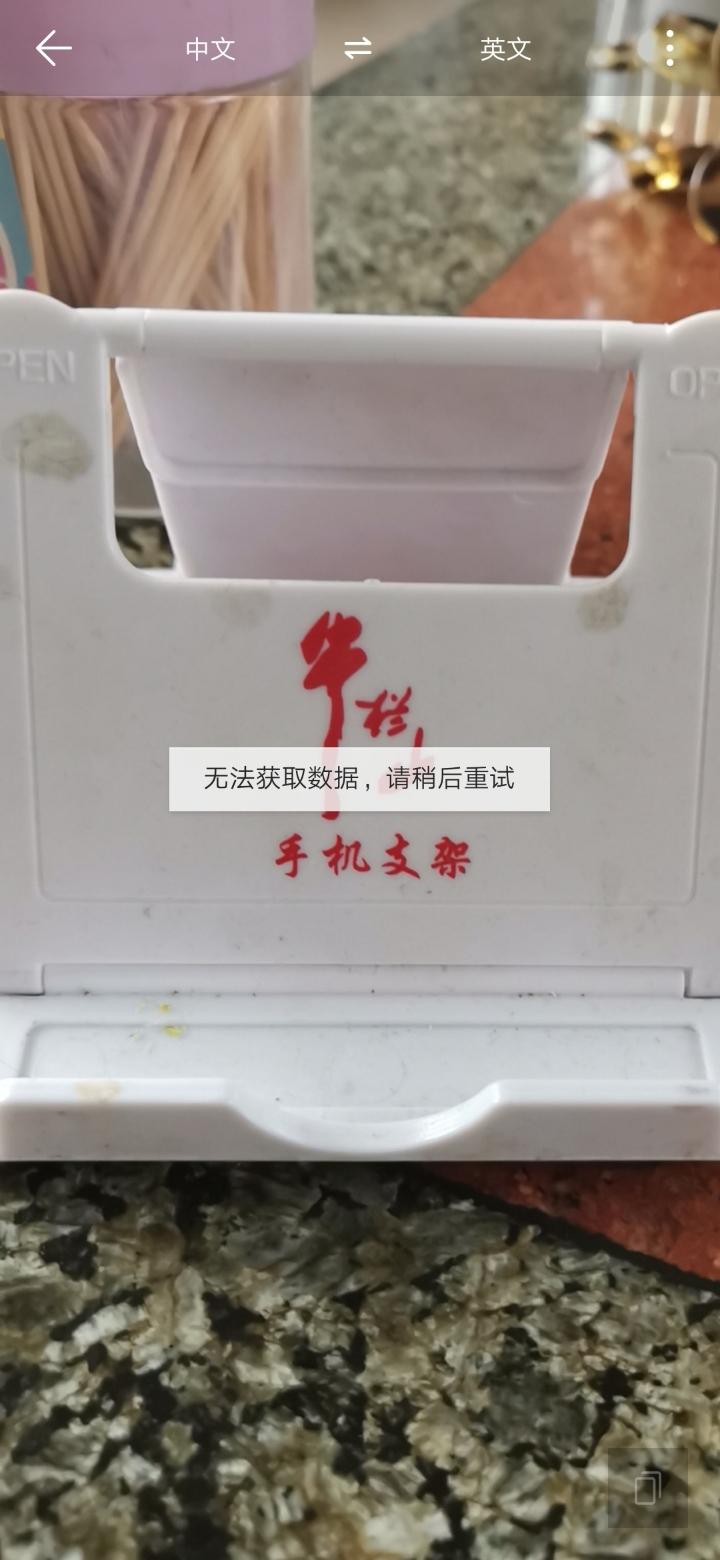 Screenshot_20190709_085122_com.huawei.scanner.jpg