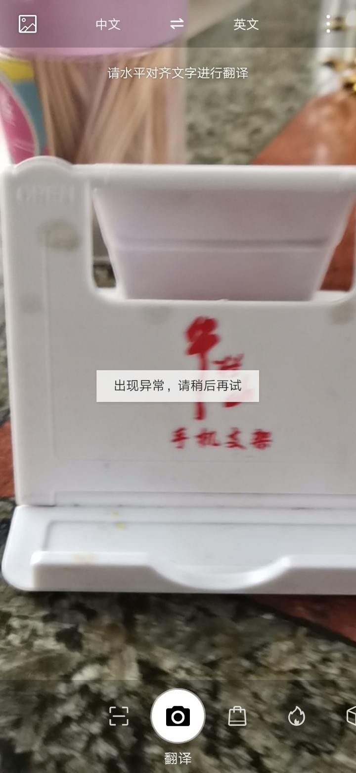 Screenshot_20190709_085138_com.huawei.scanner.jpg