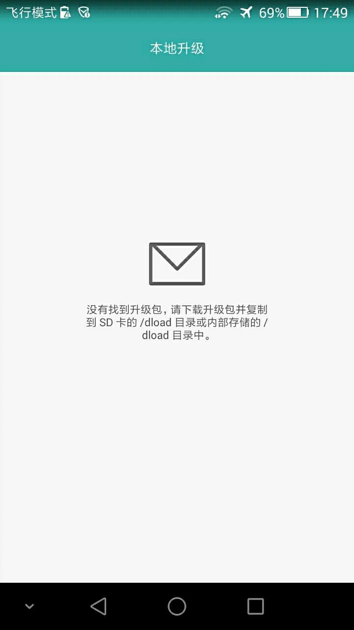 1560938277Screenshot_2019-06-01-17-49-01.jpeg