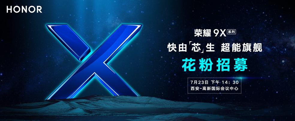 花粉招募984X405横版.jpg
