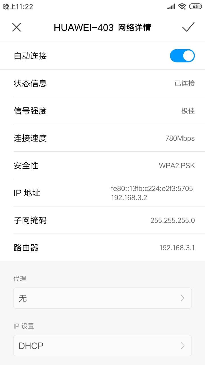 Screenshot_2019-07-10-23-22-30-376_com.android.settings.png